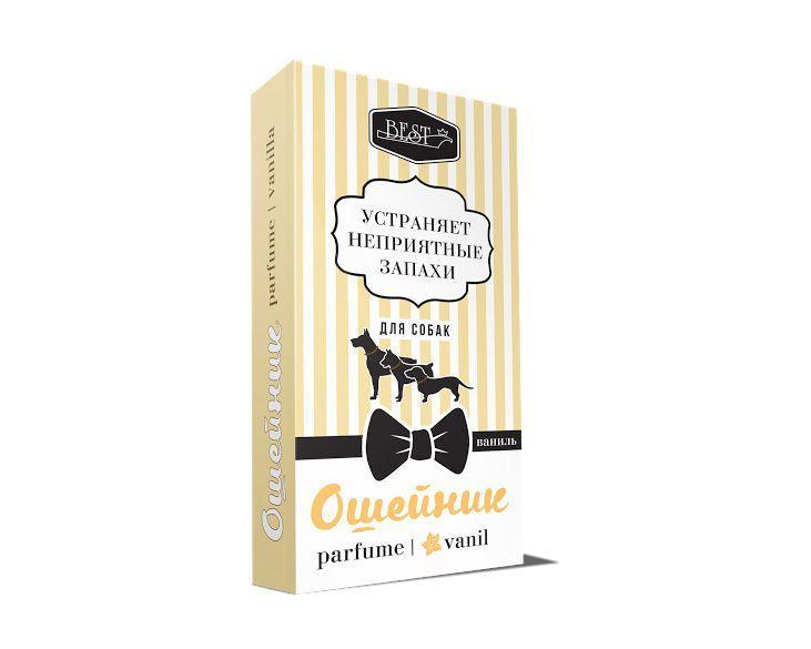 Ошейник парфюммированный BEST Ваниль для собак - 65 см