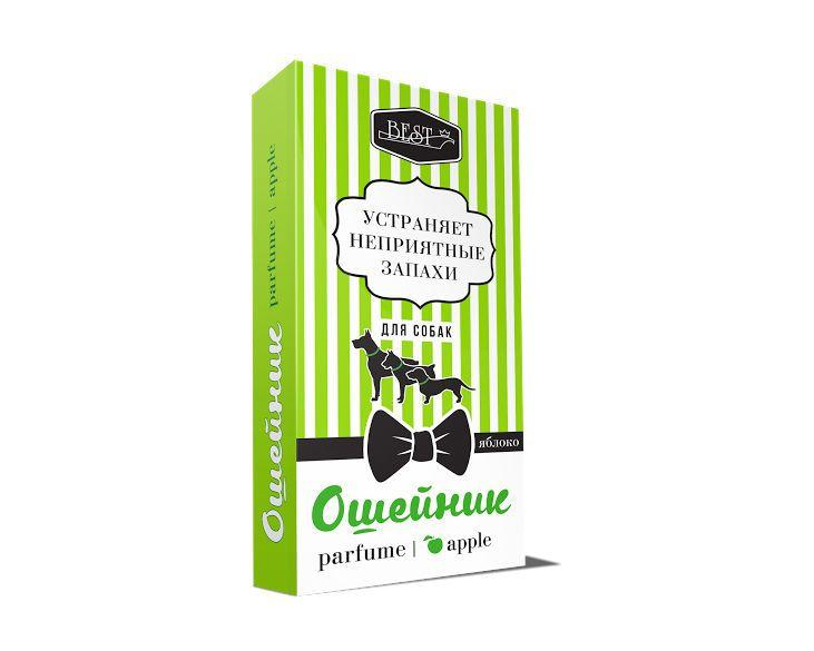 Ошейник парфюммированный BEST Яблоко для собак - 65 см