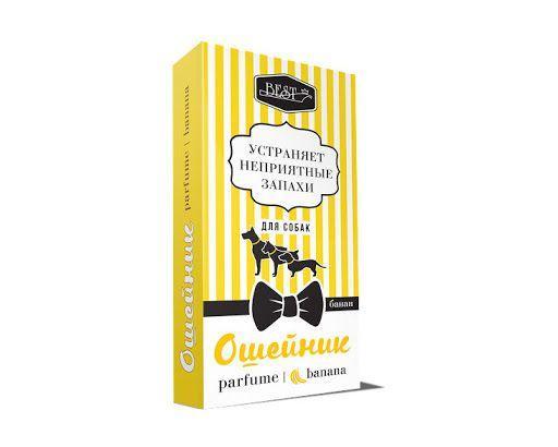 Ошейник парфюммированный BEST Банан для собак - 65 см