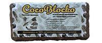 Кокосовый субстрат CocoBlocko для террариумов и растений Крупный - 5-7 л