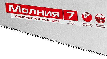 Ножовка по дереву ЗУБР, 500 мм, 7 TPI, фото 2