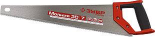 Ножовка по дереву (пила) ЗУБР, рез вдоль и поперек волокон, 450 мм, 7 TPI
