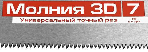 Ножовка по дереву (пила) ЗУБР Молния, рез вдоль и поперек волокон, 500 мм, 7 TPI, фото 2