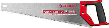 Ножовка универсальная (пила) ЗУБР МОЛНИЯ-7 450 мм, 7 TPI, фото 2