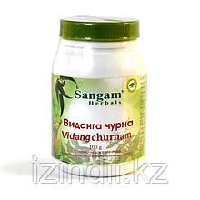 Виданга порошок , 100 гр, Сангам, Vidang churna
