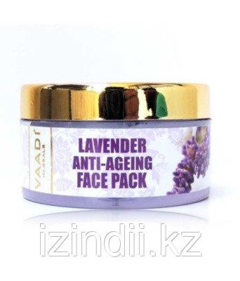 Омолаживающий очищаюший крем для лица с Лавандой, Lavender Anti-Ageing Cleansing Cream, Vaadi, 50 г