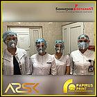 Защитные экраны для лица СИЗ, фото 4