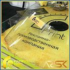 Защитные экраны для лица СИЗ, фото 5