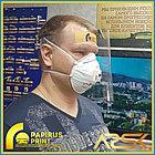 Защитные экраны для лица СИЗ, фото 8
