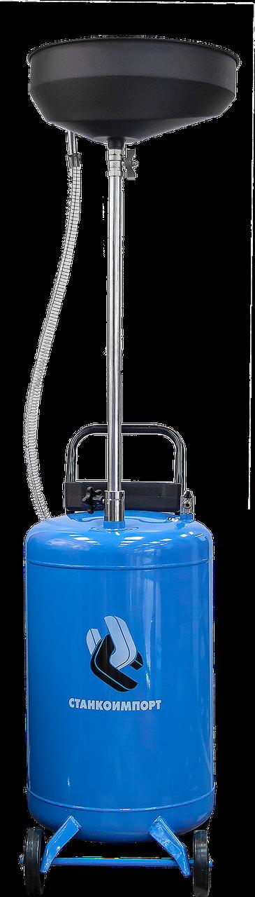 MC7001 Установка для слива отработанного масла 70 л.