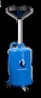 MC7000 Установка для слива отработанного масла 70 л.