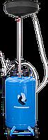 MC7002 Установка для замены масла со сливной воронкой и щупами 70 л.