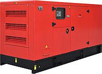 Электростанция дизельная FUBAG DSI 137 DAC ES