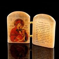 Икона 'Утоли мои печали' с молитвой, селенит