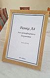 Рамка А4 прямая Золотистая, фоторамка для вручения, рамки для руководства, фото 2