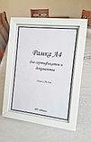 Рамка А4 прямая Белая, рамки для дипломов и сертификатов, фото 3