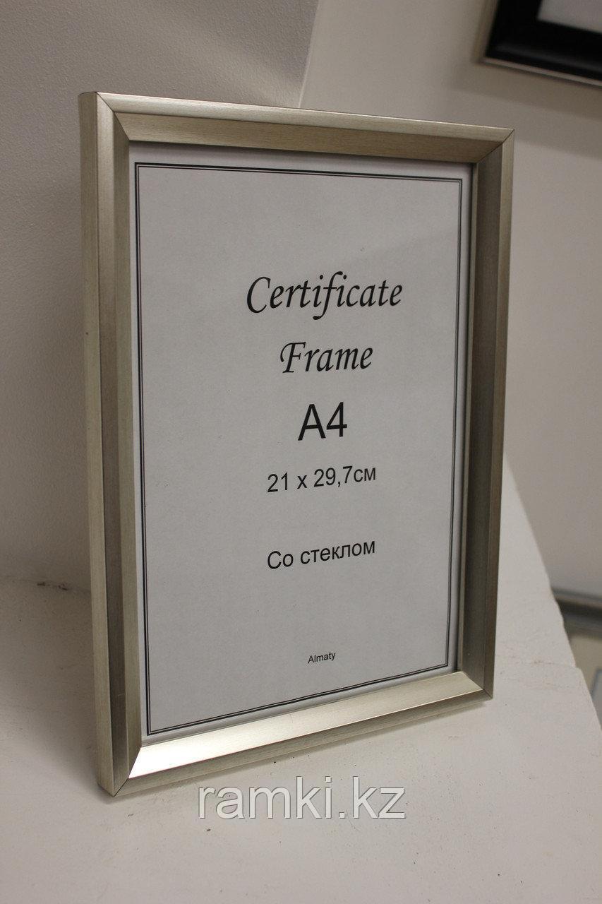 Рамка А4 угловая Серебристая, готовые рамки для дипломов