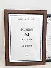 Рамка А4 коричневая с черным, дизайнерские рамки