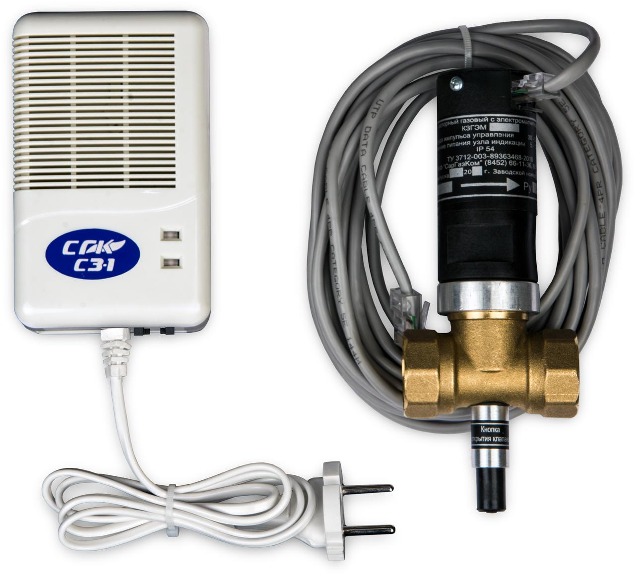 Система автономного контроля загазованности СГК-1-СН4 DN50 НД