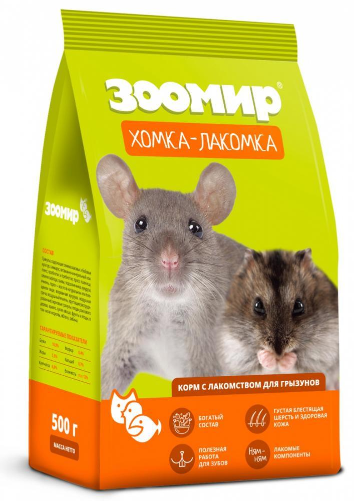 Корм Хомка Лакомка для грызунов - 500 г