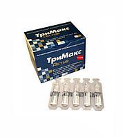 ТриМаксАктив Дезинфицирующее средство, ампулы по 1мл блистер 5 ампул, фото 1