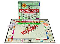 Легендарная экономическая настольная игра «МОНОПОЛИЯ»