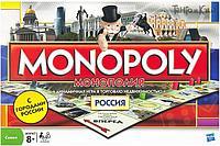 Настольная игра Монополия: Россия (Monopoly Russia)
