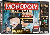 Monopoly Настольная игра Банк без границ