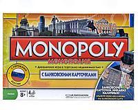 Монополия Россия с банковскими картами