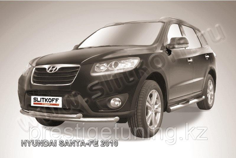 Защита переднего бампера d57+d57 двойная Hyundai Santa Fe 2007-12