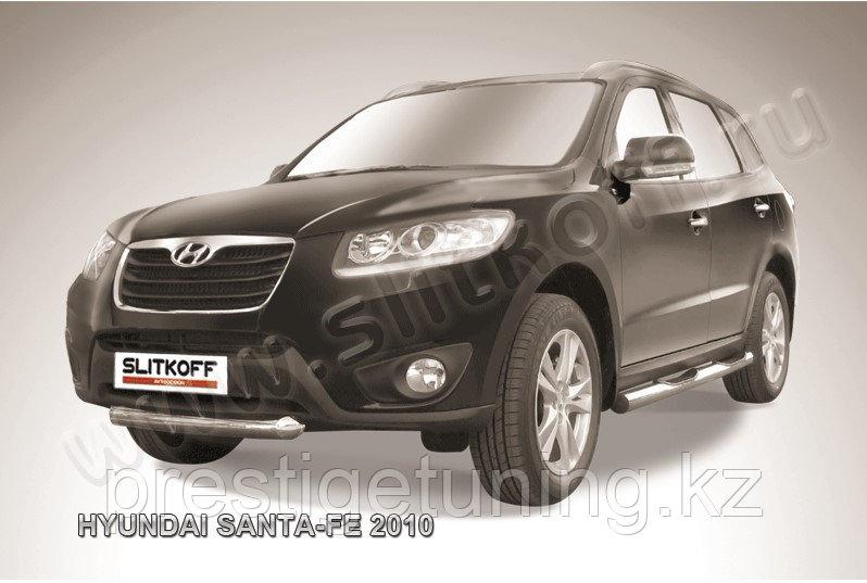 Защита переднего бампера d57 короткая Hyundai Santa Fe 2007-12
