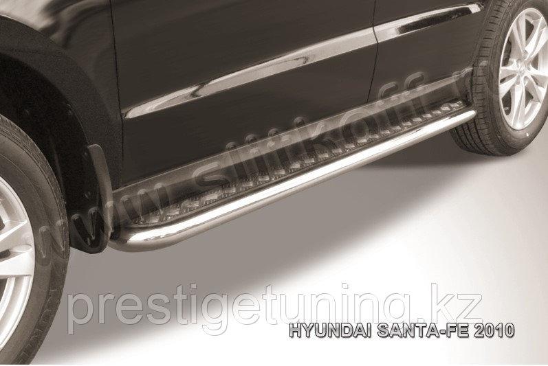 Защита порогов d57 с листом Hyundai Santa Fe 2007-12