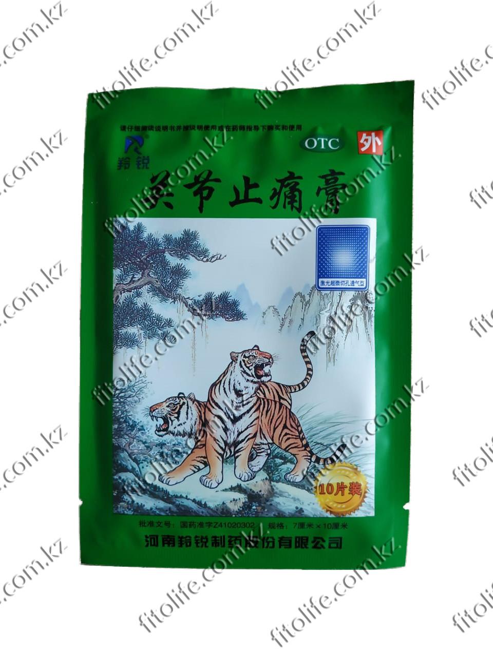 Обезболивающий пластырь тигровый