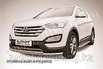 Защита переднего бампера d57+d42 двойная Hyundai Santa Fe 2013-17