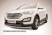 Защита переднего бампера d57 Hyundai Santa Fe 2013-17