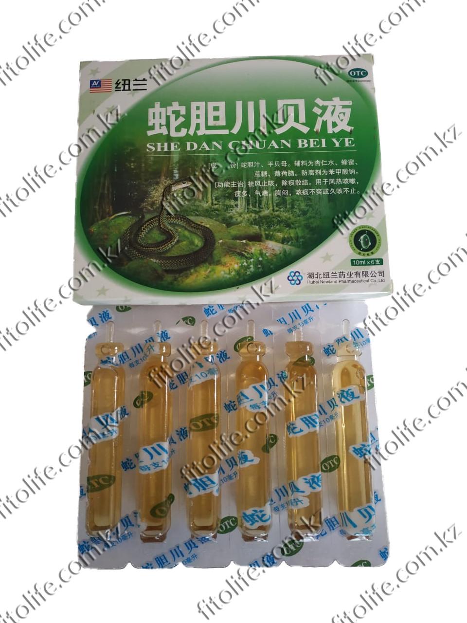 Сироп от кашля на основе змеиных ферментов