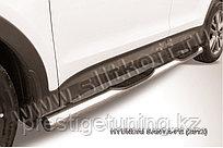 Защита порогов d76 с проступями Hyundai Santa Fe 2013-17