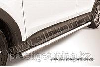 Защита порогов d76 труба Hyundai Santa Fe 2013-17