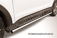 Защита порогов d57 труба Hyundai Santa Fe 2013-17