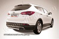 Защита заднего бампера d57 короткая Hyundai Santa Fe 2013-17