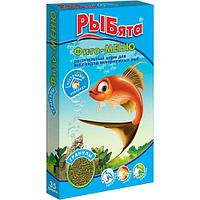 Корм РЫБята Фито-Меню для всех видов аквариумных рыб, гранулы - 35 г