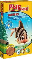 Корм РЫБята МЕНЮ для всех видов аквариумных рыб, хлопья - 10 г