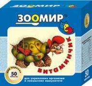 Витаминчик для водяных черепах - 50 табл.