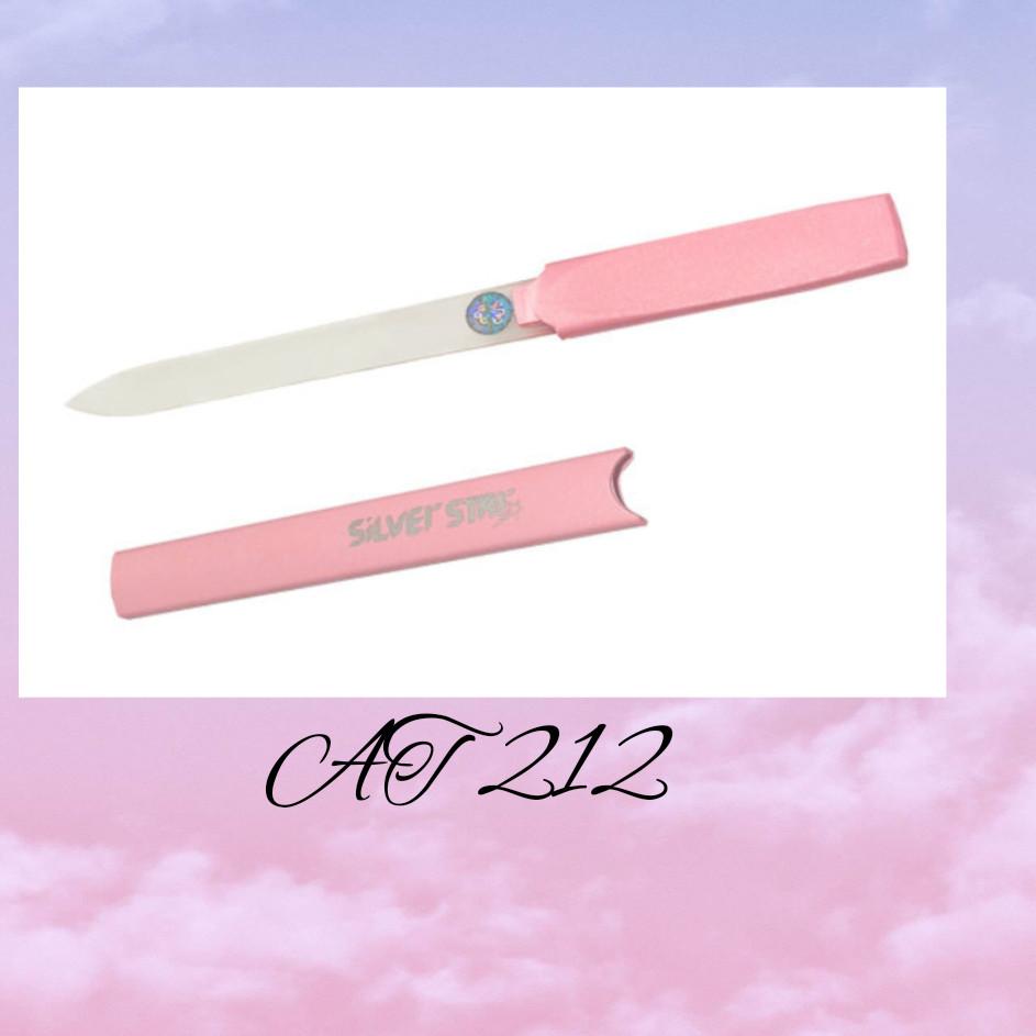Пилка для ногтей профессиональная стеклянная в чехле Silver Star AT 212