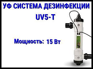 Ультрафиолетовая система дезинфекции для бассейна UV5-T