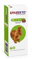 Bravecto, Бравекто жевательная таблетка для собак весом 10-20 кг, таб. 500 мг