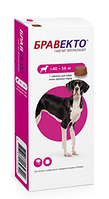 Bravecto, Бравекто жевательная таблетка для собак весом 40-56 кг, таб. 1400 мг