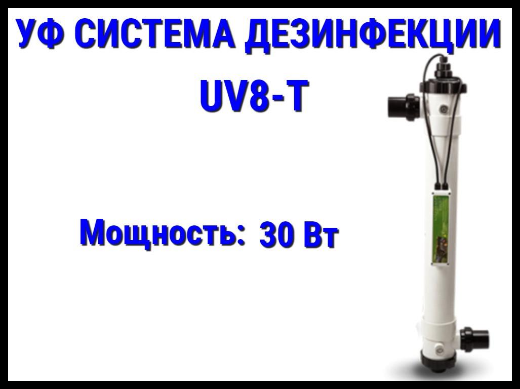 Ультрафиолетовая система дезинфекции для бассейна UV8-T