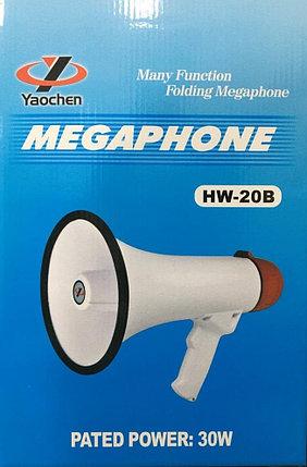 Мегафон (громкоговоритель) MEGAPHONE HW 20B, фото 2