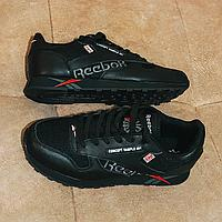 Мужские кроссовки Reebok (01548)